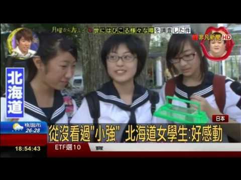 給北海道人看「台灣到處都有的可怕蟑螂」,結果一致得到的奇耙反應竟然是「好感動」!