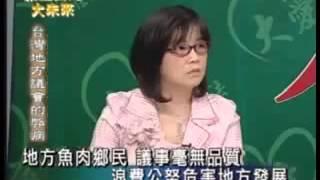 大愛在憲法04