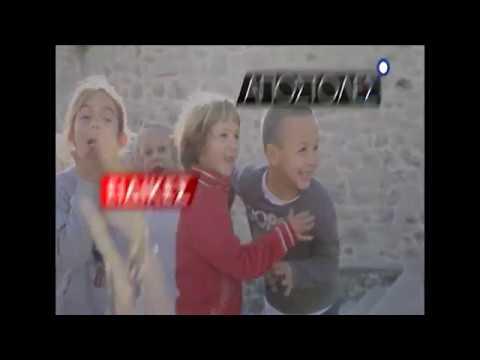 Ειδικές Αποστολές 06/12 Trailer