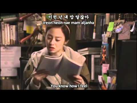 Because Of You (My Princess OST)  FMV (sub) Mp3