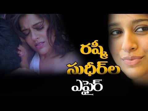 Rashmi Sudheer Lip Lock