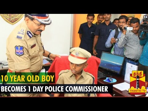 10-Year Old Boy Becomes One Day Police Commissioner of Hyderabad City   Thanthi TV