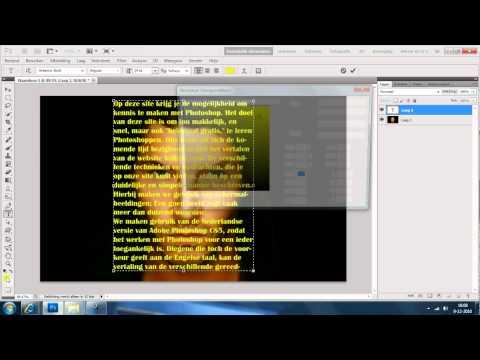 Tekst vervormd in gezicht (met geluid!!)