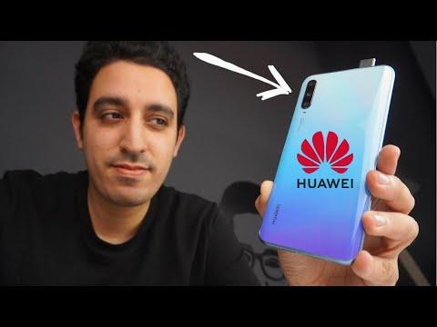 чЧЪс ЬЯъЯ хц чшЧшъ бкх ЧфУвхЩ  Huawei Y9s  GIVEAWAY