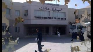Tameer i nau college