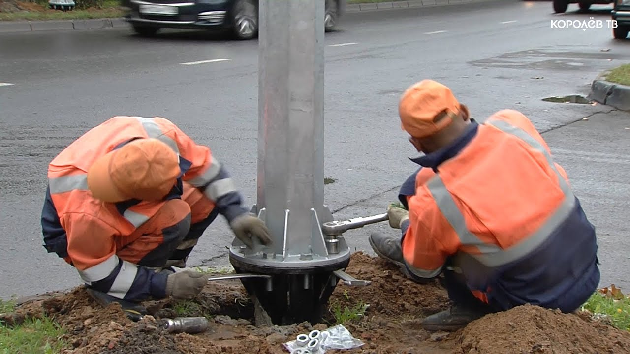 Около 600 новых светильников установят в Королёве в 2019 году