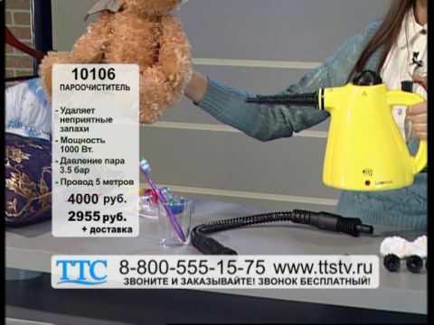 Пароочиститель для дома, отпаривательдля одежды и ручной парогенератор в одном приборе. ttstv.ru