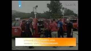 Reakcija Vlade ZDK na nabavku vatrogasnih vozila