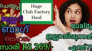 Video Huge club Factory Haul|Saree ,lehanga, footwear, jewelry|Trendy Style, variety of products on SALE MP3, 3GP, MP4, WEBM, AVI, FLV Mei 2019