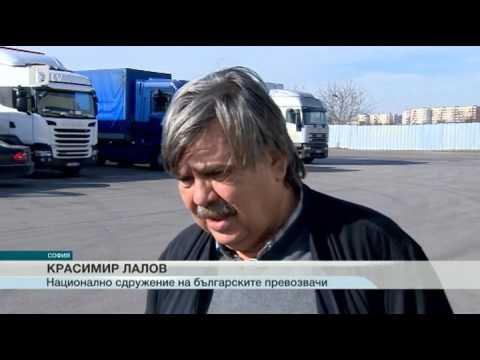 Гръцките блокади съсипват българския бизнес