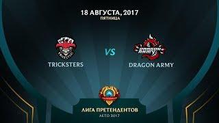 TRX vs DA - Полуфинал, Игра 3 / LCL