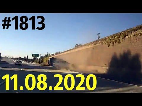Новая подборка ДТП и аварий от канала Дорожные войны за 11.08.2020