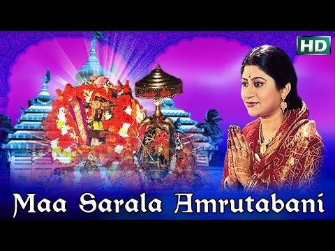Video Maa Sarala Amrutabani I Namita Agrawal download in MP3, 3GP, MP4, WEBM, AVI, FLV January 2017