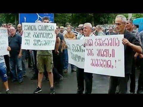 Виноделы Грузии устроили митинг из-за слов гендиректора «Рустави 2»