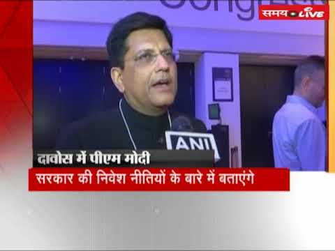 Piyush Goyal spoke on participating in meeting of World Economic Forum in Davos