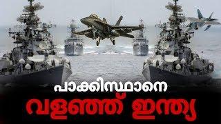 Video പാക്കിസ്ഥാൻ പത്മവ്യൂഹത്തിൽ  | Express Kerala MP3, 3GP, MP4, WEBM, AVI, FLV Maret 2019
