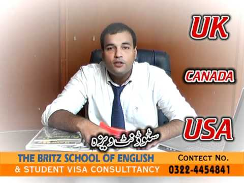 Ielts  spoken english and visa consultant in Shahdara lahore pakistan