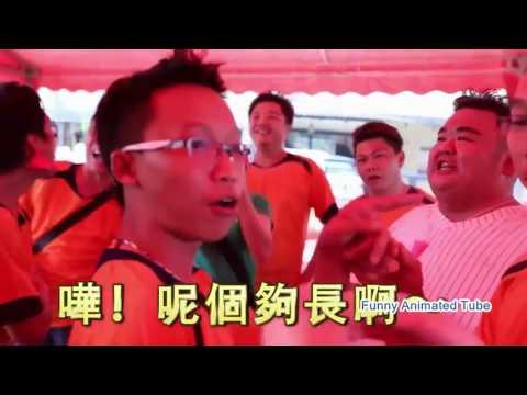 Weird Chinese Wedding Traditions (видео)