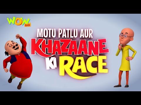 Motu Patlu Aur Khazaane Ki Race - Movie - ENGLISH, SPANISH & FRENCH SUBTITLES!