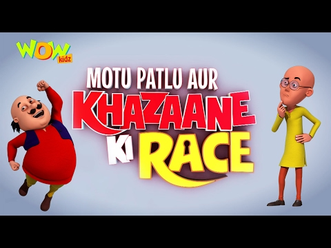 Motu Patlu Aur Khazaane Ki Race | Movie | WITH  ENGLISH, SPANISH & FRENCH SUBTITLES | Nickelodeon