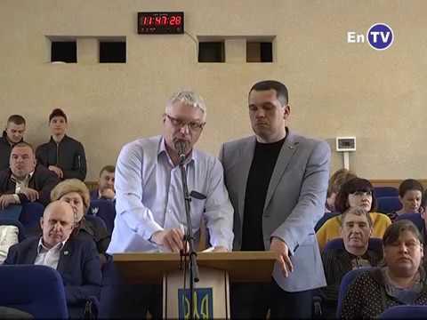 В Энергодаре проголосовали за уставы новосозданных коммунальных предприятий и общественный бюджет