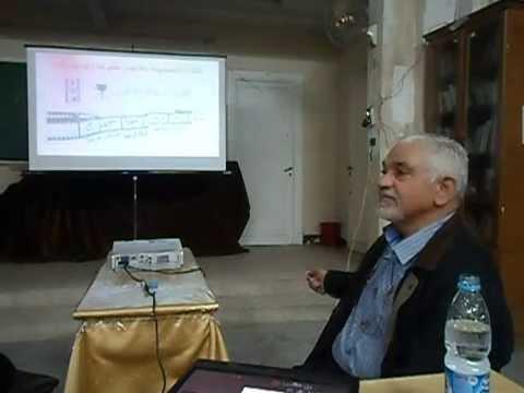 نظرية الكيوس (الشواش) العلم الحديث في صورته الثالثة يقدمها د. السيد نصر الدين
