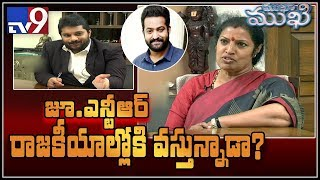 Video Mukha Mukhi with Daggubati Purandeswari - TV9 MP3, 3GP, MP4, WEBM, AVI, FLV April 2019