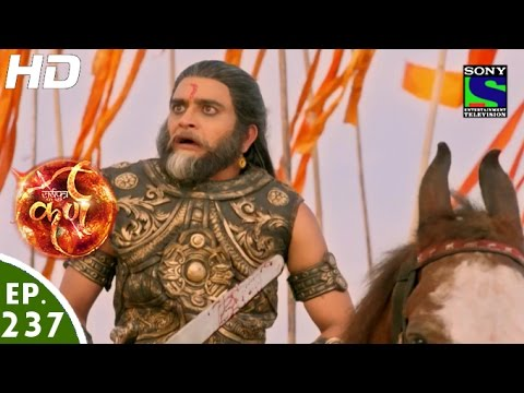 Suryaputra Karn - सूर्यपुत्र कर्ण - Episode 237 - 9th May, 2016