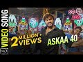 Askaa 40 | Full Video Song | Baby Odia Movie  | Anubhav Mohanty, Preeti, Poulomi, Jhilik