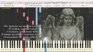 Ария графа Калиостро - М. Таривердиев (Ноты и Видеоурок для фортепиано) (piano cover)