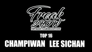 Champiwan vs Lee Sichan – FREAKSHOW vol.1 TOP16