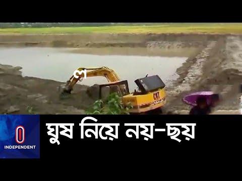 অনিয়ম-দুর্নীতি টাকার ভাগ পেতেন সাংবাদিক ও দুদক কর্মকর্তা || Bogura RD Project