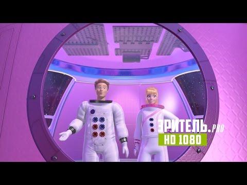 «Барби: Жизнь в доме мечты – Барби-астронавт» – дублированный мультфильм (HD)