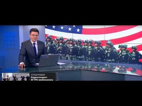 СРОЧНАЯ НОВОСТЬ ЧАСА! США готовы атаковать КНДР