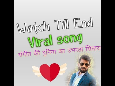 Video Anoop bhartiya ऐसी आवाज़ की सुनकर खो जाएंगे आप Chandi jaisa Rang hai tera चांदी जैसा रंग हैkaraoke download in MP3, 3GP, MP4, WEBM, AVI, FLV January 2017
