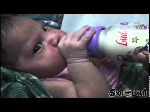Dinamalar - Thrown Girl Baby Rescued at Trichy - Dinamalar April 16th 2014 Tamil Video News.