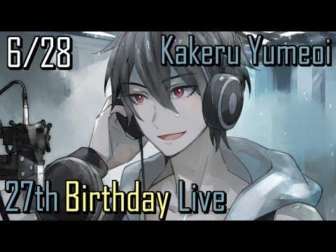 【#翔onAir】NN_夢追翔 27th Birthday One Man Live【誕生日配信】