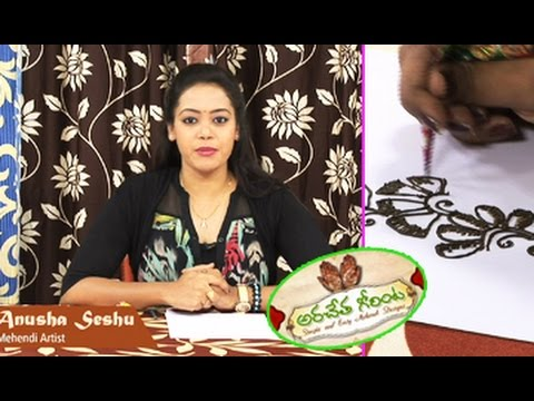 Aracheta Gorinta || Class 24 || Step By Step Easy Mehendi Designs For Beginners