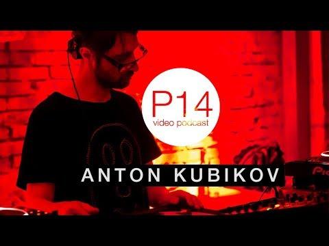 Аnтоn Кubiкоv - Р14 vidео роdсаsт - DomaVideo.Ru