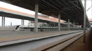 China passenger window rail ride. New Dongguan Railway Station is
