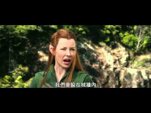 【哈比人:荒谷惡龍】電影片段搶先看_戰火蔓延篇