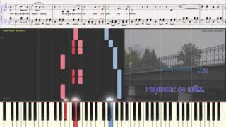 "Туманы - гр. ""Лукьяновка"" (Ноты и Видеоурок для фортепиано) (piano cover)"