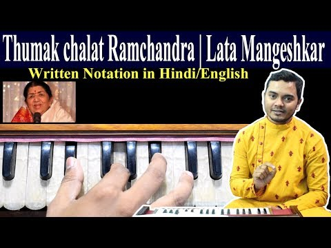 Video ठुमक चलत रामचंद्र Thumak chalat Ramchandra (bhajan notation) download in MP3, 3GP, MP4, WEBM, AVI, FLV January 2017