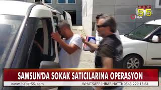 NARKOTİK POLİSİNİN DÜZENLEDİĞİ OPERASYONDA 5 KİŞİ GÖZALTINA ALINDI