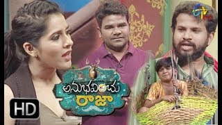 Video Anubhavinchu Raja | Jabardasth Venu | 2nd June 2018 | Full Episode 15  | ETV Plus MP3, 3GP, MP4, WEBM, AVI, FLV Desember 2018