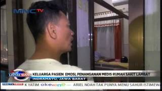 Video Pasien BPJS Mengamuk - Lintas Siang (25/6) MP3, 3GP, MP4, WEBM, AVI, FLV Oktober 2017