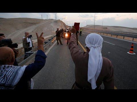 Kλιμάκωση της έντασης στη Δυτική Όχθη