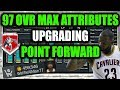 Maxing Out My 97 Overall Point Forward  Quick Update  Nba 2k17