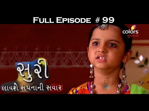 Suri--સુરી-16th-March-2016--Full-Episode