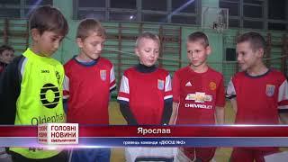 Маленькі футболісти з великими амбіціями